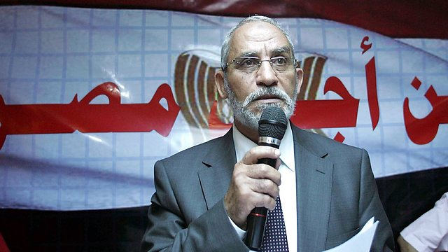 Muslim Brotherhood's Supreme Guide Mohammed Badie (Photo: EPA)