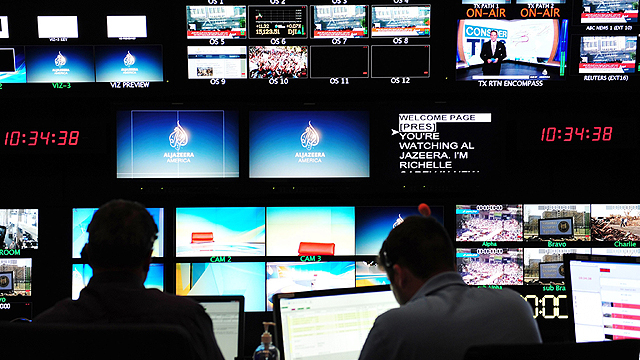 Control room (Photo: AFP)