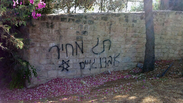 (Photo: Beit Gemal Monastery)