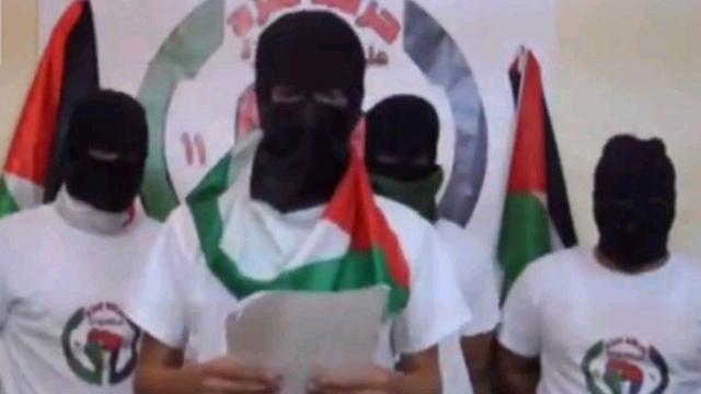 Tamarud members in Gaza