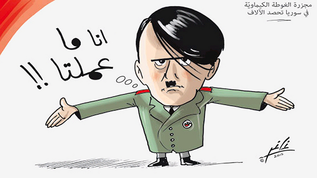 Lebanese cartoon: That I didn't do!
