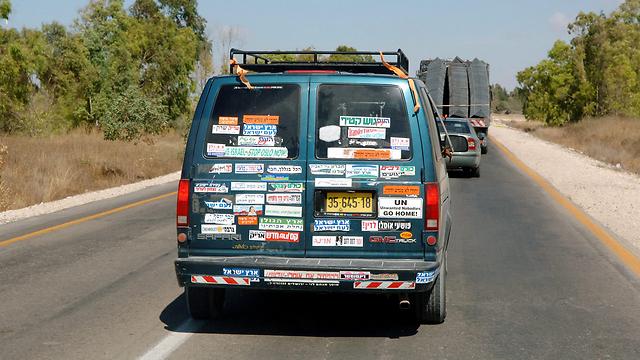 """אם לא היו מסכימים איתך, היו יכולים לחתוך אותך בכביש (צילום: משה מילנר, לע""""מ) (צילום: משה מילנר, לע"""