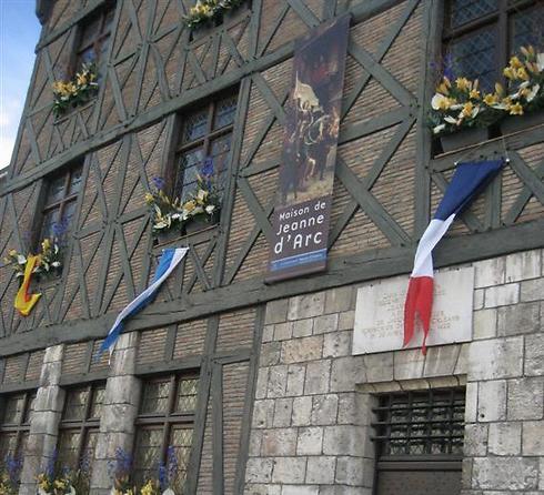 הבית שבו שהתה הלוחמת במעצר (צילום: מאיה וינברג) (צילום: מאיה וינברג)