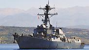 צילום: AFP PHOTO / US Navy / D.L PAUL FARLEY