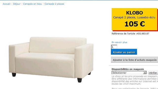 מחיר הספה KLOBO דו מושבית בצרפת: 502 שקל (לפי שער של 4.79 שקלים לאירו)