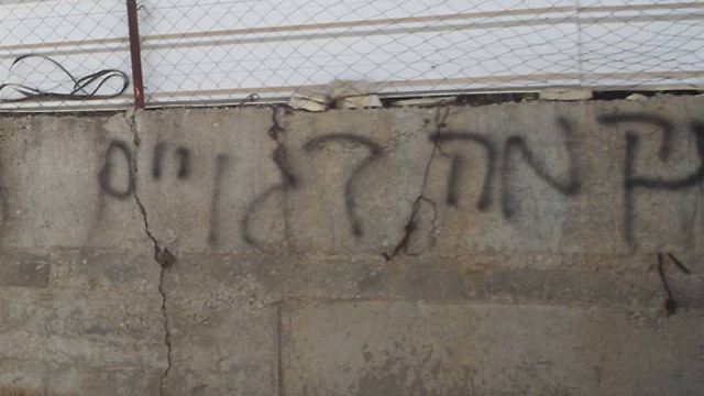 Price tag in east Jerusalem (Photo: Gil Yohanan)