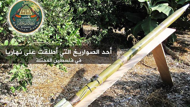 Photo of rocket posted by jihadis group