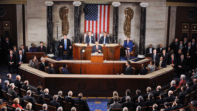 US Congress (archives) (Photo: MCT)