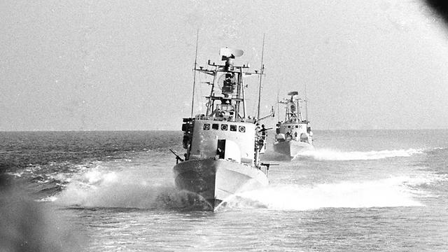 """ספינת טילים מדגם סער 4 במלחמה ( צילום: דובר צה""""ל) ( צילום: דובר צה"""