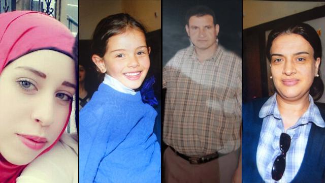 נרצחו ביריות: זהירה, עבד, למא ומאדלין ()