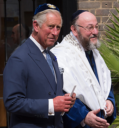 הנסיך צ'ארלס והרב הראשי אפרים מירוויס (צילום: גטי אימג'בלנק) (צילום: גטי אימג'בלנק)
