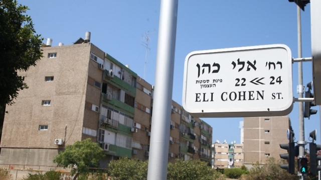 רחוב אלי כהן בבת ים. 700 אלף שקל ל-2.5 חדרים (צילום: מוטי קמחי)