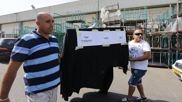 """הפגנה נגד סגירת המפעל. בינתיים, ללא תוצאות (צילום: גדי קבלו, """"ידיעות אחרונות"""") (צילום: גדי קבלו,"""