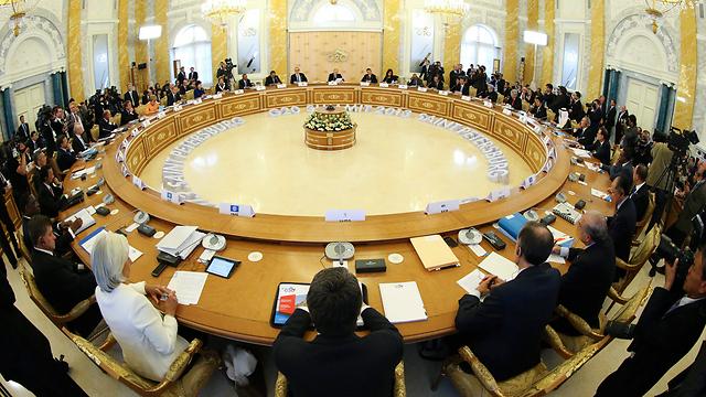 G20 summit (Photo: EPA)