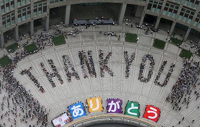 היפנים מודים לוועד האולימפי בצורה ייחודית (צילום: AFP) (צילום: AFP)