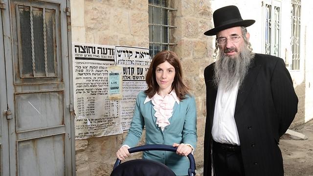חיי קהילה בשכונה חרדית בירושלים (צילום: רונן אקרמן)