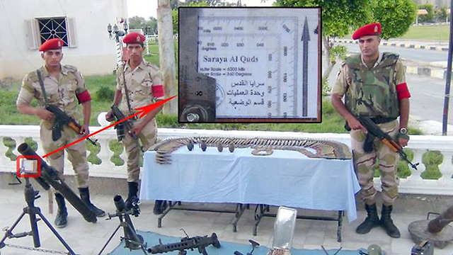 Egyptian army presents seized weapons, ammo