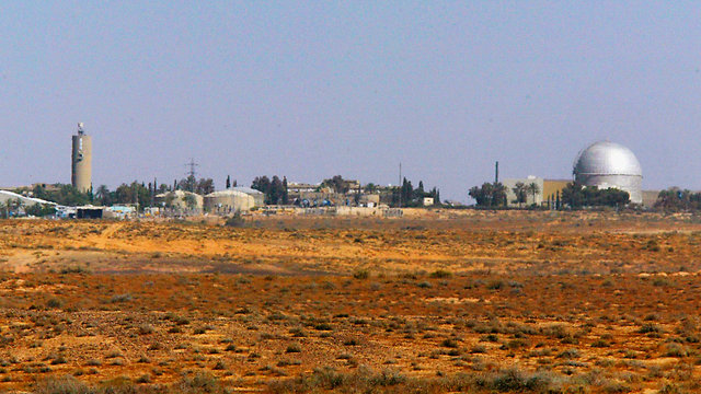 The nuclear facility at Dimona. (Photo: Getty Imagebank) (Photo: Getty Imagebank)