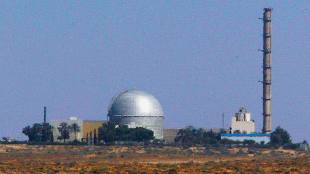 The Dimona reactor (Photo: Getty ImageBank) (Photo: Getty Image Bank)
