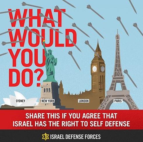 """""""ומה אתם הייתם עושים?"""" - כרזת הסברה ישראלית מימי """"עמוד ענן"""". בטוקבקים, תמיד יש תשובה"""