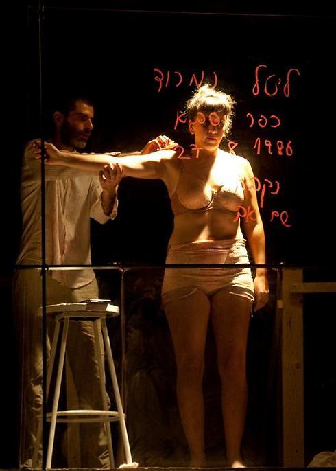 """""""חוצבמה"""". הקהל מעורר דמויות ושדים (צילום: יוהן שגב) (צילום: יוהן שגב)"""