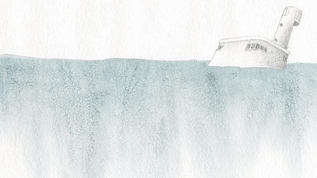 """""""מחשבות צימאון"""". לקרוא עם כוס מים (איור: ענבל לייטנר) (איור: ענבל לייטנר)"""