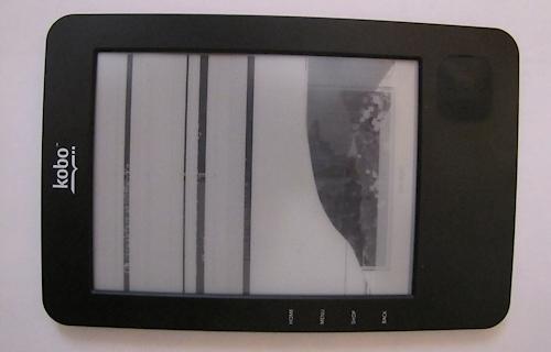 הקובו המת. הפסים הישרים אינם חלק מהתקלה המקורית (צילום: עידו גנדל)