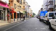 צילום: עיריית תל אביב יפו