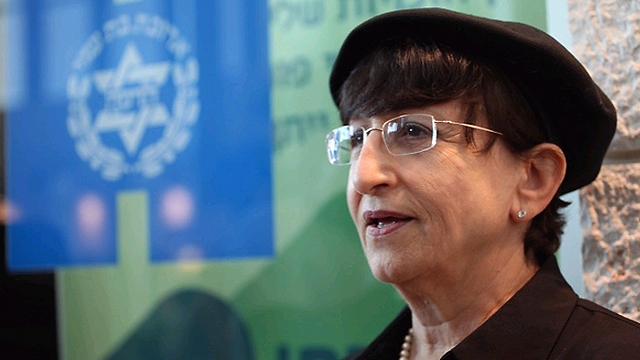 Rabbi Adina Bar Shalom (Photo: Ohad Zwigenberg) (Photo: Ohad Zwigenberg)