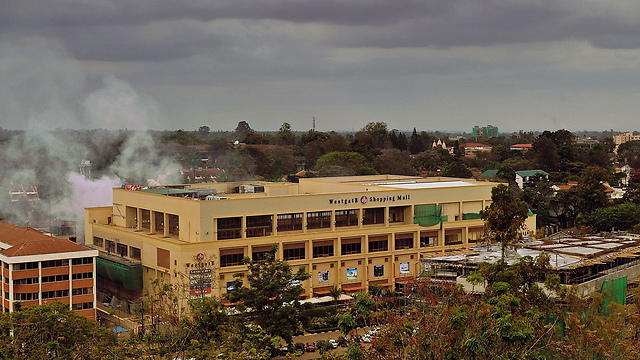 Westgate Mall (Photo: AFP)