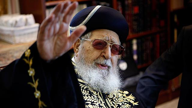 הרב עובדיה יוסף (צילום: AFP) (צילום: AFP)