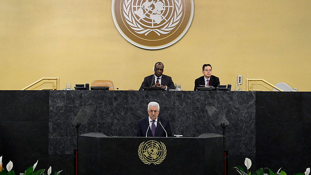 Abbas at UN General Assembly (Photo: EPA)