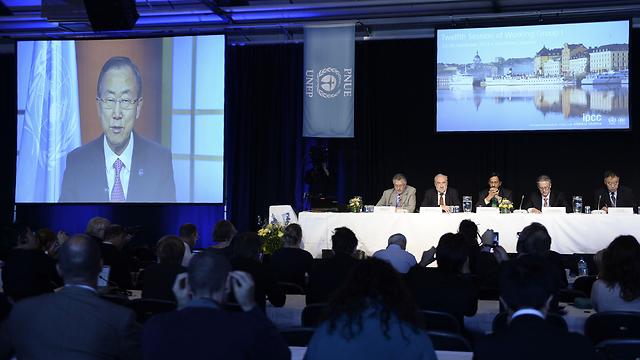 פגישת IPCC בנוגע לאקלים כדור הארץ (צילום: AFP)