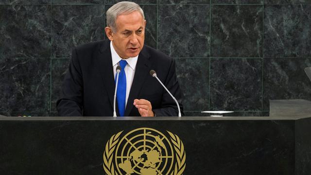Netanyahu at UNGA (Photo: AFP)