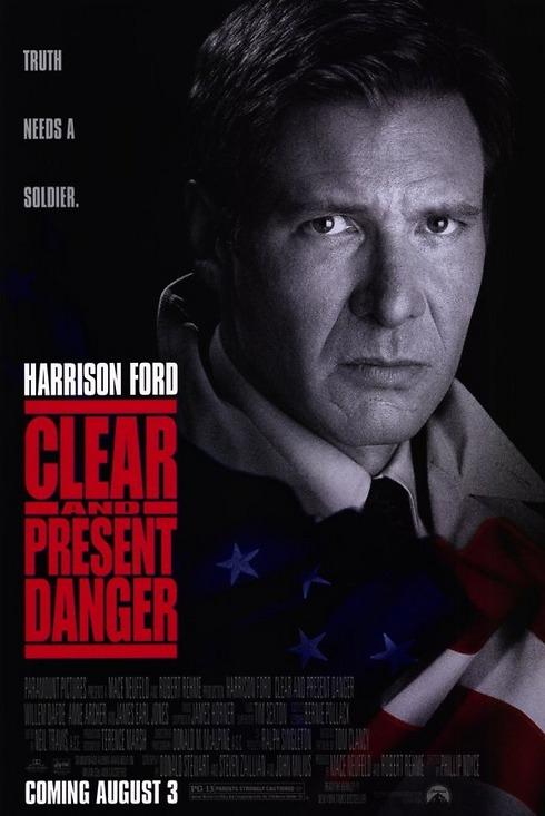 """""""סכנה ברורה ומיידית"""". רב המכר של קלנסי עובד למותחן בכיכובו של הריסון פורד (מתוך הסרט) (מתוך הסרט)"""