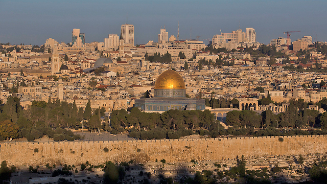 Jerusalem. 'Cultural and historical significance' (Photo: EPA)