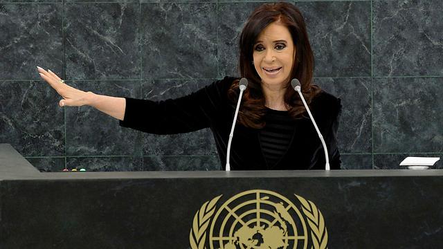 Argentine President Cristina Fernández de Kirchner (Photo: Reuters)