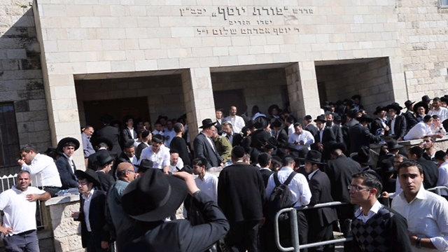 ישיבת פורת יוסף אחרי ההודעה על פטירת הרב (צילום: מוטי קמחי) (צילום: מוטי קמחי)