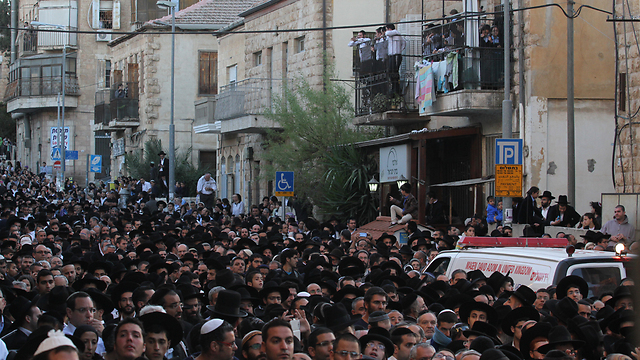 Rabbi Ovadia's funeral (Photo: Ido Erez)  (Photo: Ido Erez)