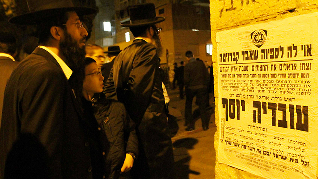 Obituary signs for Rabbi Yosef (Photo: Ido Erez) (Photo: Ido Erez)
