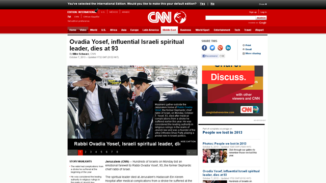 CNN's report on Ovadia's death