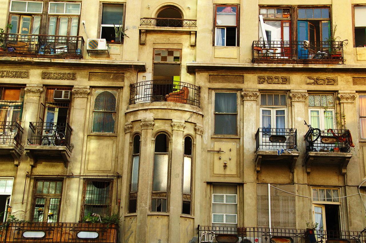 בית פסג' פנסק ברחוב הרצל (צילום: עמוס גל)