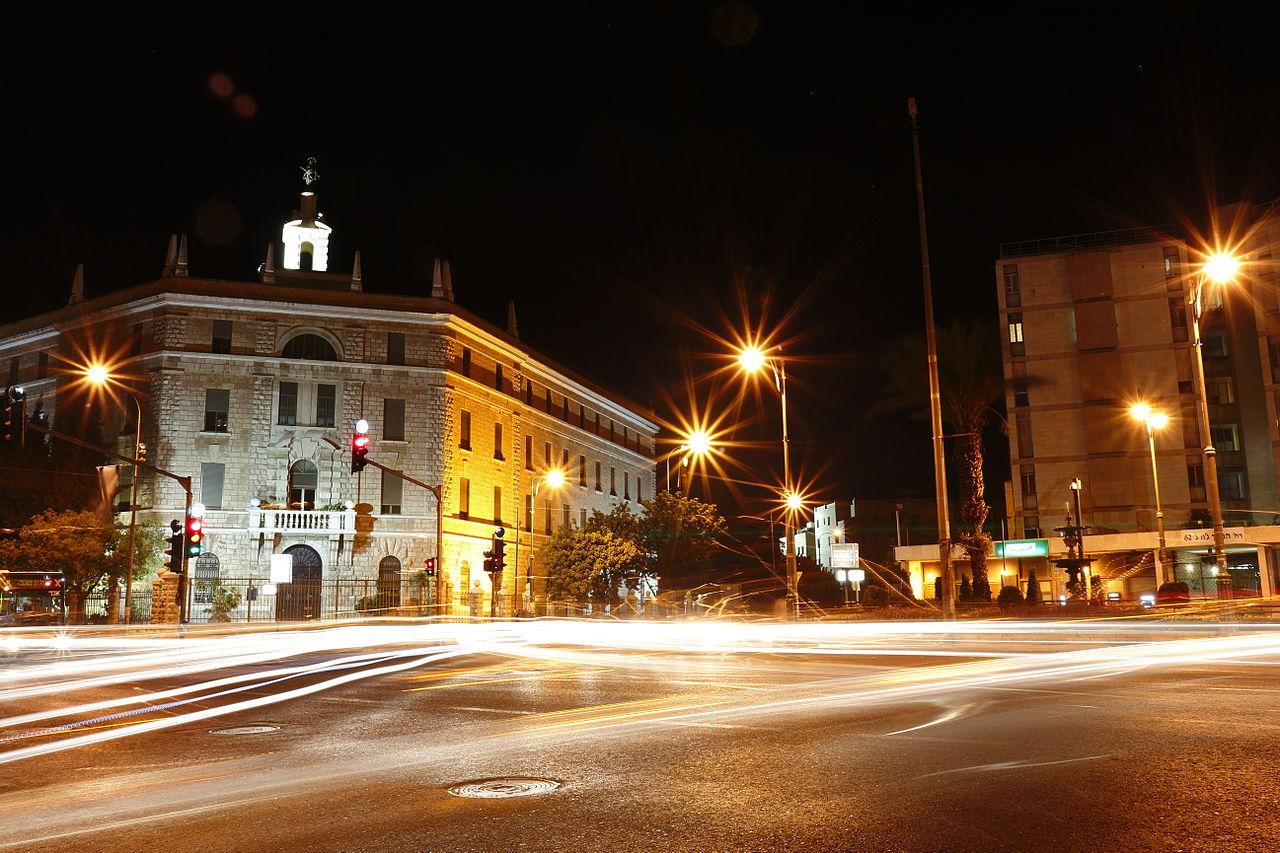 קולג' טרה סנטה בירושלים (צילום: Erangissis)