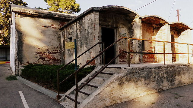 בית הקירור בכפר חסידים (צילום: Chenspec)