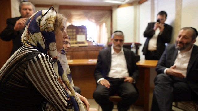 שרת המשפטים לבני בבית הרב (צילום: אוהד צויגנברג) (צילום: אוהד צויגנברג)