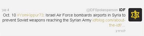 The alarming tweet