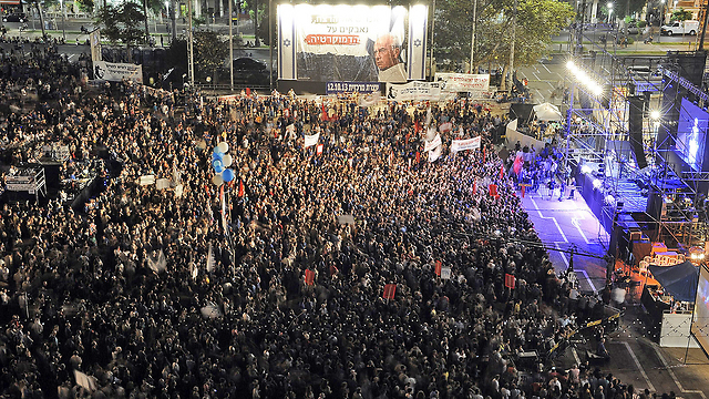 Rabin Square memorial in 2013. Those who only want to point fingers aren't dealing with a memorial day, but with an imaginary righteousness day (Photo: AFP)