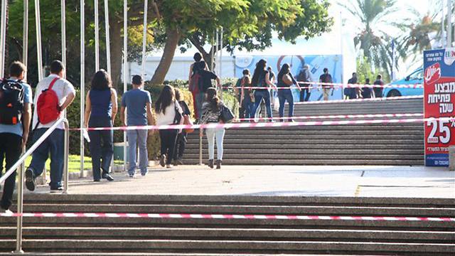 Tel-Aviv university campus (Photo: Motti Kimchi) (Photo: Motti Kimchi)