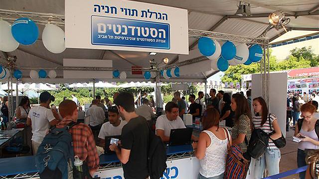 500 שקלים בשנה עבור אבטחה. אוניברסיטת תל אביב (צילום: מוטי קמחי)