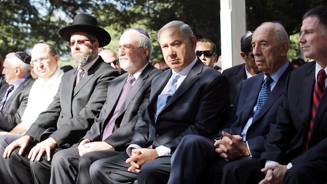 אדלשטיין, פרס, נתניהו, גרוניס, הרב לאו ויעלון, היום בטקס (צילום: אוהד צויגנברג ) (צילום: אוהד צויגנברג )